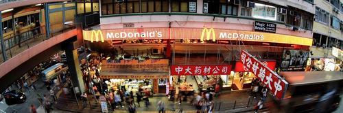 Pratos curiosos do McDonald's pelo mundo