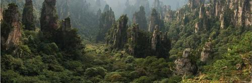 As Incríveis Montanhas Avatar na China